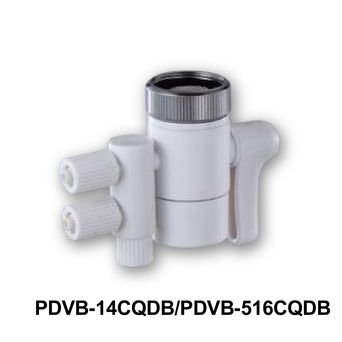 Water Diverter Valve / Faucet Diverter Valve(Plastic Lead-Free)