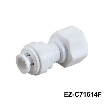 Accesorio codo filtro de agua/ Accesorio codo RO(conectores para grifo)