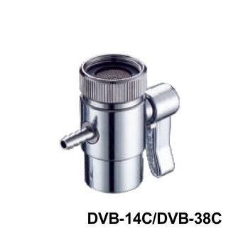 Válvulas de desvío/ Válvulas de desvío del grifo(Grandes caudales de agua)