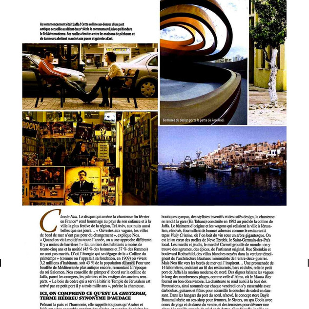 GALA-13-février-2013-page-80.jpg