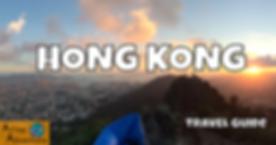 Hong Kong Thumb.png