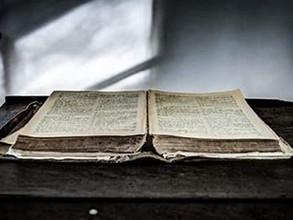INERRANCIA: ¿ESTÁ LA BIBLIA LIBRE DE ERRORES?                           06JULIO2021