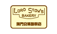 Lord Stow Bakery.png