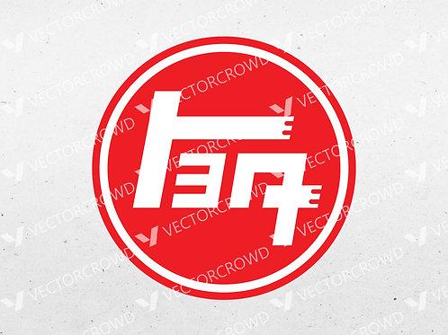 Vintage Toyota TEQ Logo | SVG Cut File