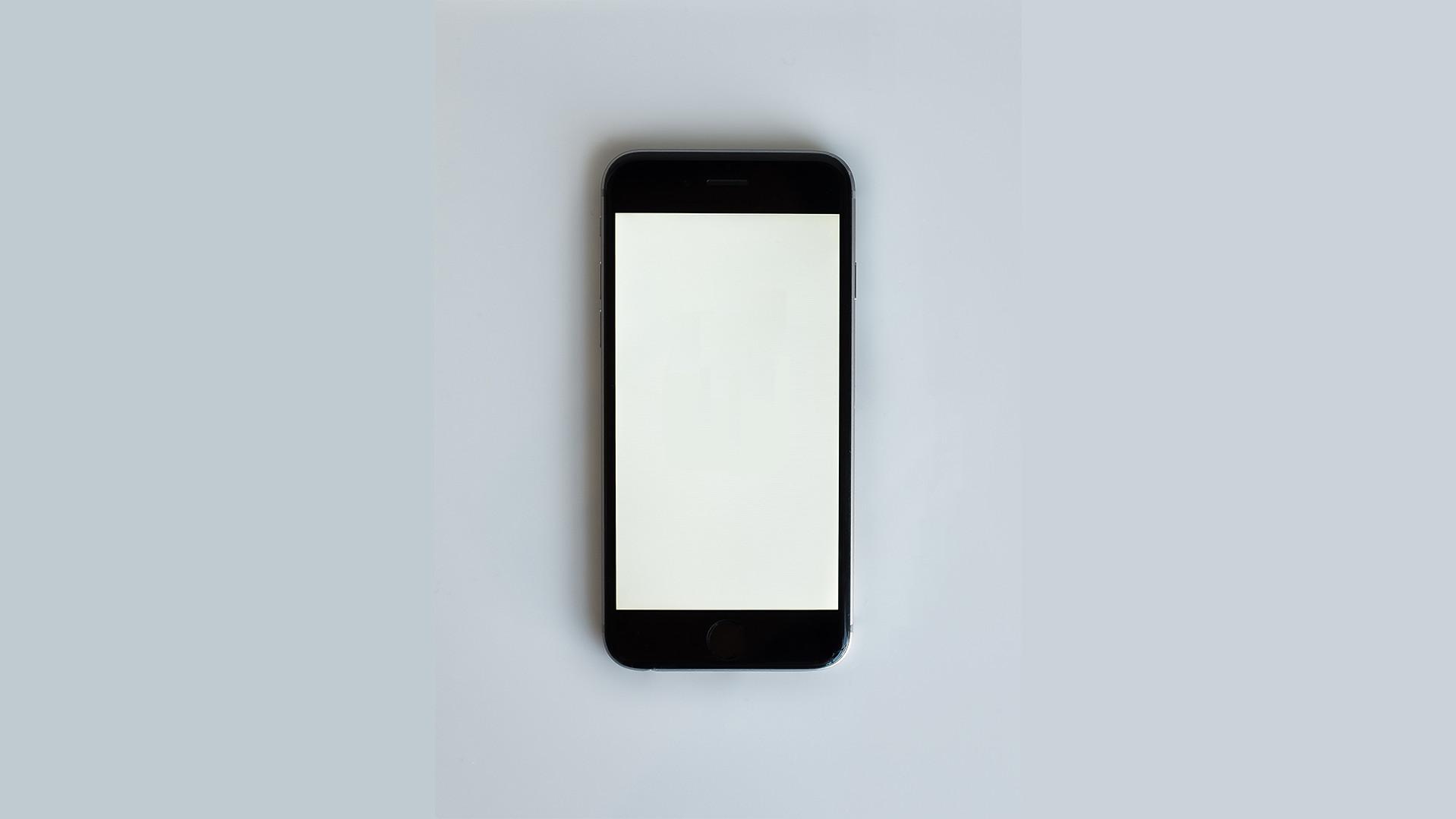 Phone Landing.jpg