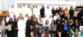 dubai govt team picture_edited.jpg