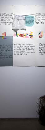 <동인아파트를 살다> 서분숙/ 118.2x109cm / 가변설치 / 2019