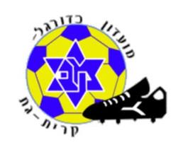 """סמליל של מועדון כדורגל """"מכבי קרית-גת"""""""