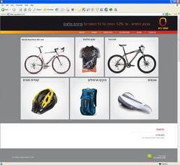 """אתר של """"אופני גיא"""""""