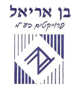 הלוגו הישן של החברה