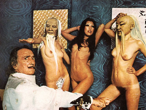 SALVADOR DALI: RARES PHOTOS SURREALISTES POUR PLAYBOY (1973)