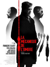 La Mécanique de l'ombre |2017 | Film complet en français