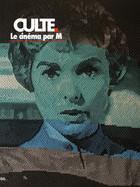 MURAT PULAT: HOMMAGE AUX SCÈNES ICONIQUES DES ANNÉES 1960