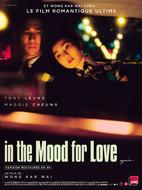 In the Mood for Love |2000 | Film complet en français