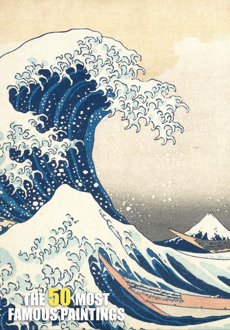 Katsushika Hokusai - The Great Wave of Kanagawa (1831)