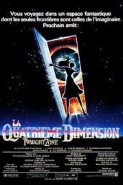 La Quatrième Dimension |1983 | Film complet en français