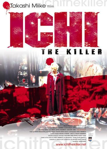 Ichi the Killer |2001 | Film complet en français
