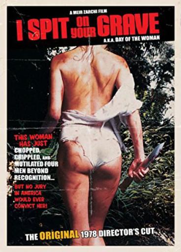 Œil pour œil |1978 | Film complet en français