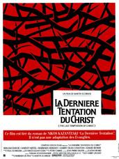 La Dernière Tentation du Christ |1988 | Film complet en français