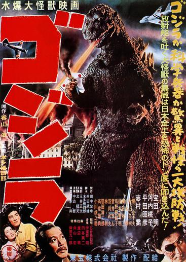 Godzilla |1954 | Film complet en français