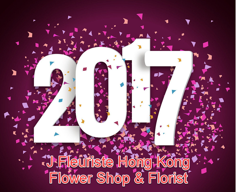 Mid Autumn Festival 2017 - Flowers delivery by J Fleuriste Hong Kong