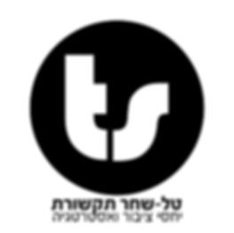 לוגו-טל-שחר.png