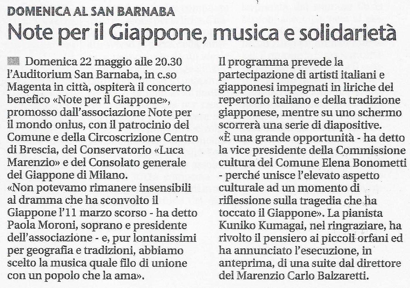 20 maggio 2011 Giornale di Brescia.jpg