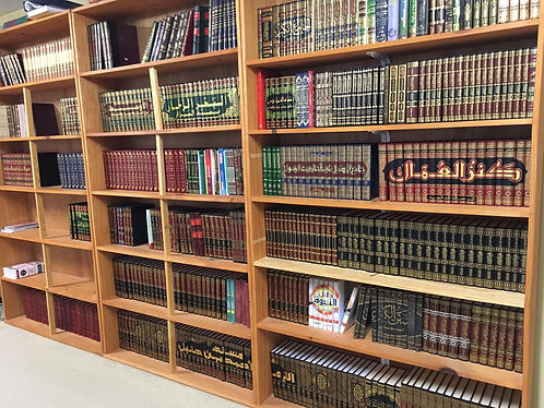 Library in Alim Course Building.JPG