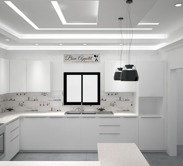 Diseño de Cocina 2ºP