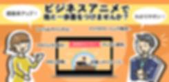 動画top.jpg