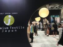 Premium Textile Japan 2017SS