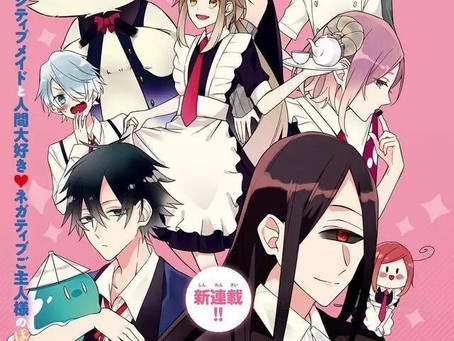 "Cyclops Gentleman x Poor JK! New manga serie Gokuhin JK To Hingai Shinshi now avalible on ""LINE"""