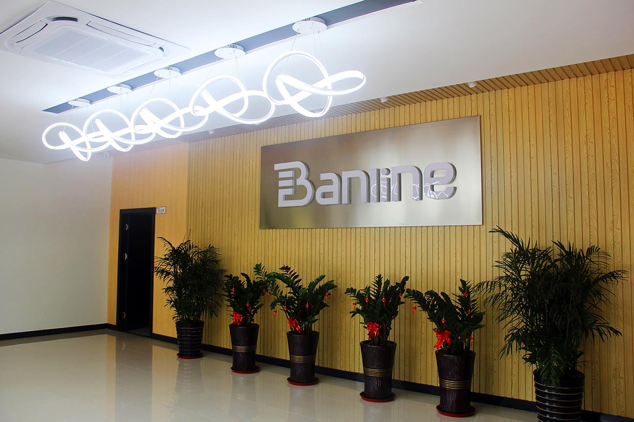 Banline Machinery Front Door