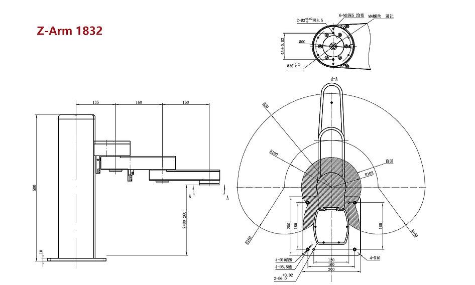 z-arm-1832 Size.jpg