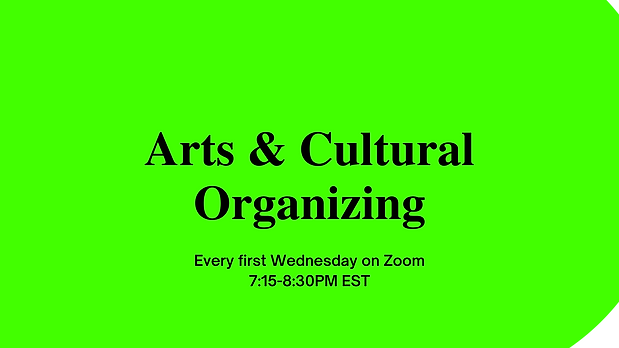 ujima arts organizing