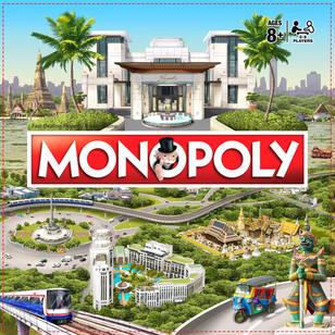 Monopoly Kempinsky hotel Siam edition