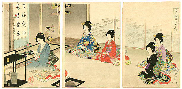 Женщины занимаются Икэбана