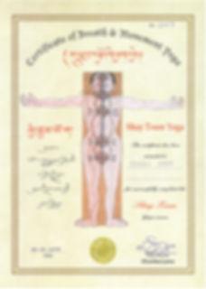 tibetisches atem yoga chumba lama