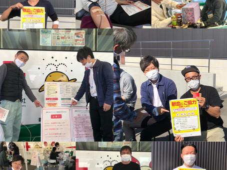 和歌山県赤十字血液センター様の献血へ参加協力