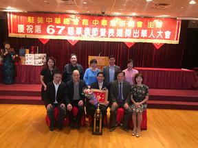 經商慈善並重 美國太子行總裁楊應瑞獲頒傑出華人代表