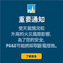 PGE_IMP.NOTICE_CHINESE_250x250.png