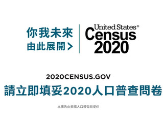 Sky Link TV USA Supports Census Day April 1st, 2020