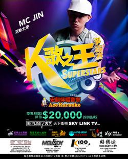 [END] 2015 Superstars KTV Contest