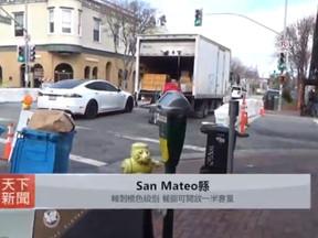 【San Mateo縣】: 轉到橙色級別 餐舘可開放一半客量