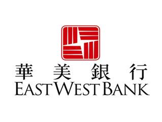 華美銀行2020年第三季度財報 淨利達1億5千9百50萬美元  每股獲利1.12美元 總資產突破5百億美元