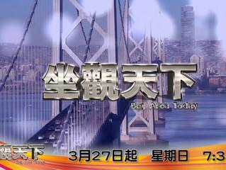 Sky Link TV Newsletter June 2016