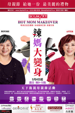 [END] 2014 HOT MOM