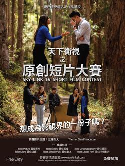 [ON] 2015 Short Film Contest