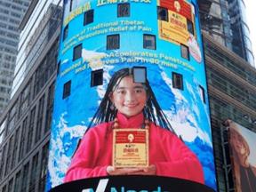 藏藥經典-奇正消痛貼,席捲美國東岸市場