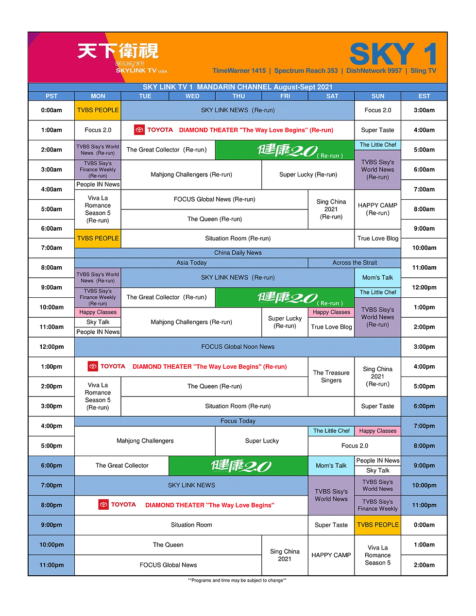 SkyLinkTV1_August-Sept_2021-1.png